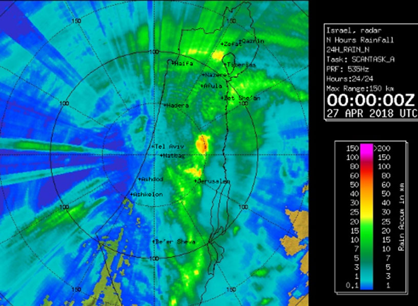 IMS's radar accumulated rainfall image of the entire day of 26 April. Courtesy of Dr Noam Halfon.