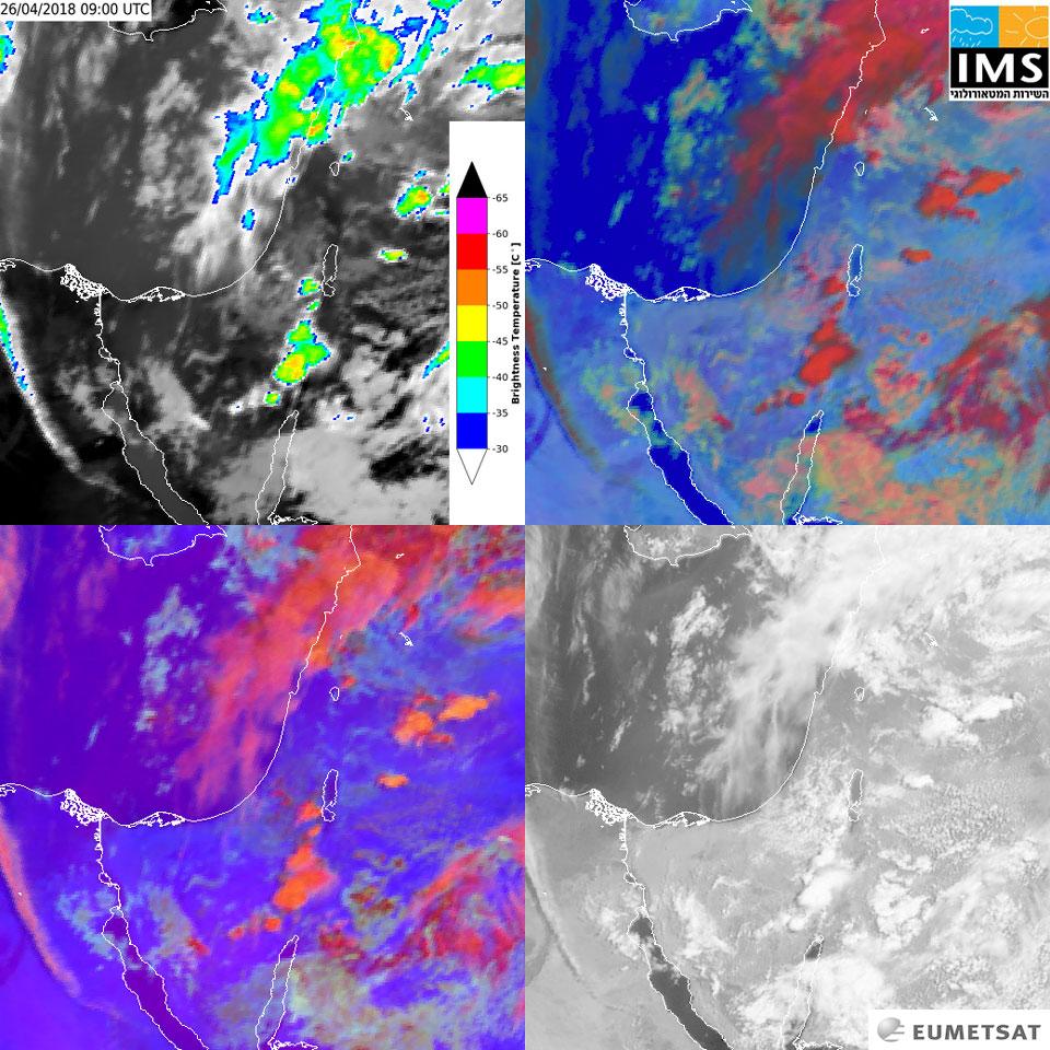 Met-9 images, 26 April, 09:00 UTC