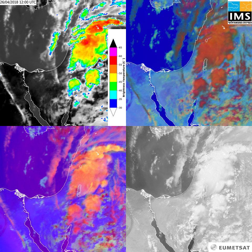 Met-9 images, 26 April, 12:00 UTC