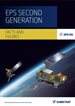 Thumbnail - Brochures - EPS Second Generation - Facts and Figures