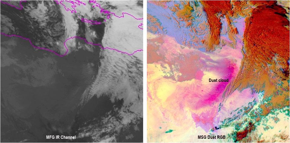 MFG v MSG dust imagery comparison