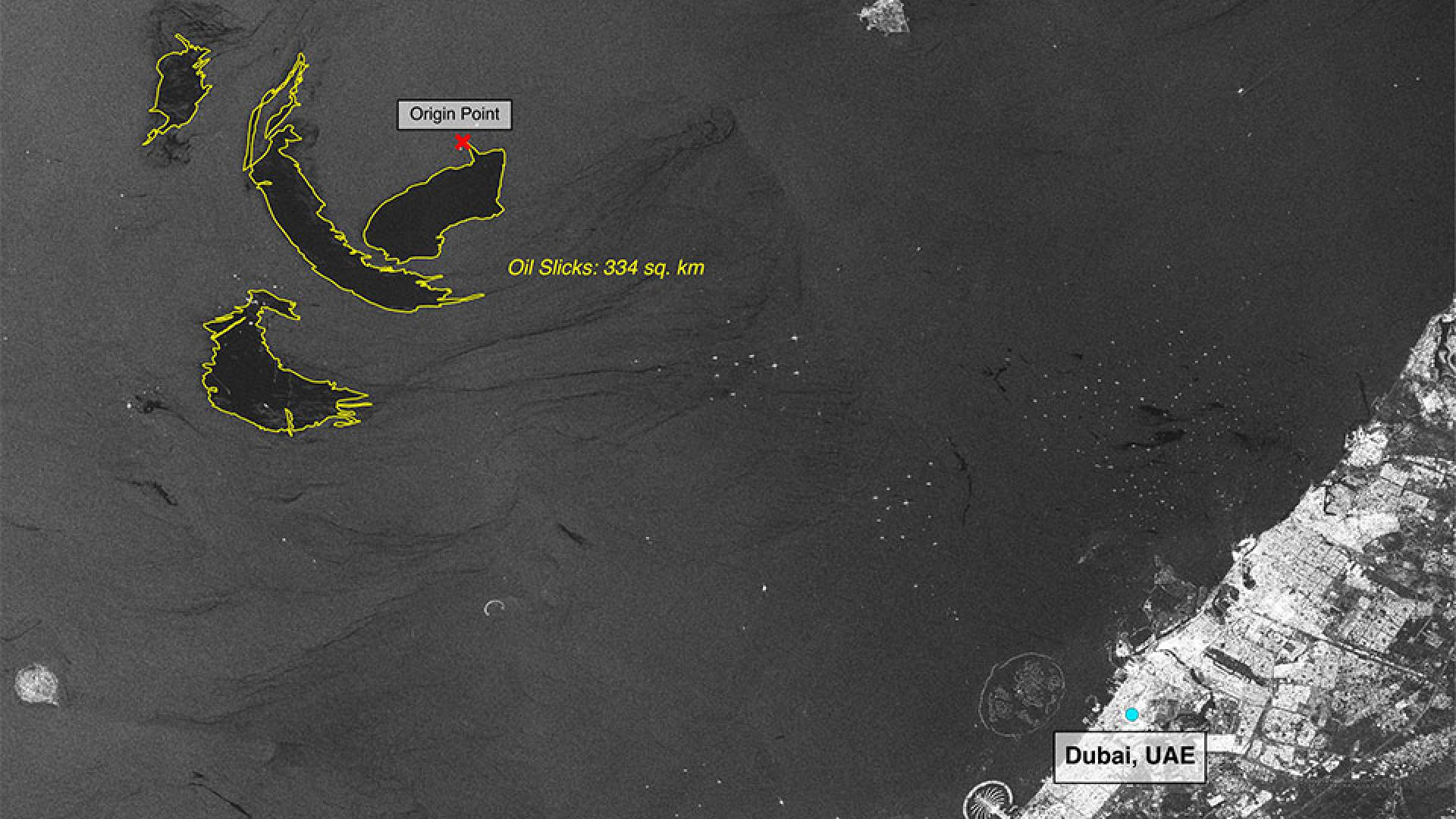 Oil Spill over Arabian Gulf