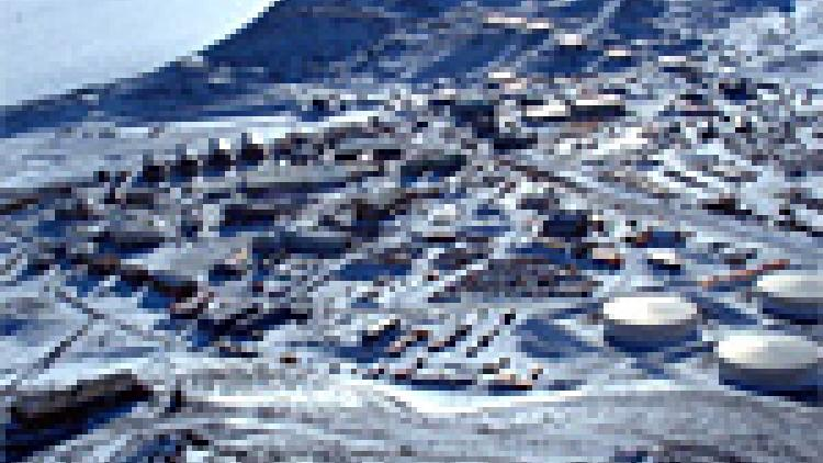 Image - 150px - McMurdo Station