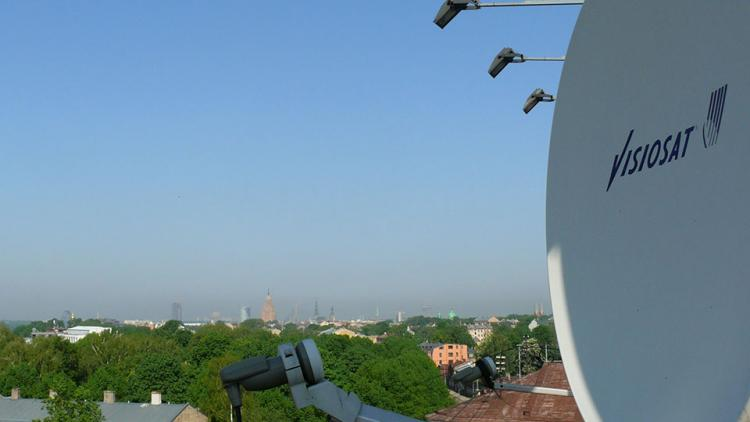 Antenna on LEGMC building